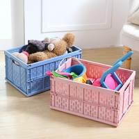 Multifunction Portable Plastic Folding Car Storage Basket Fruit Food Automobile Stowing Storage Box Clothes Toys Organization