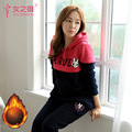 Pregnant Women Pajamas Month Of Breastfeeding Clothes Cotton Clothes Hoodie Maternity Suit
