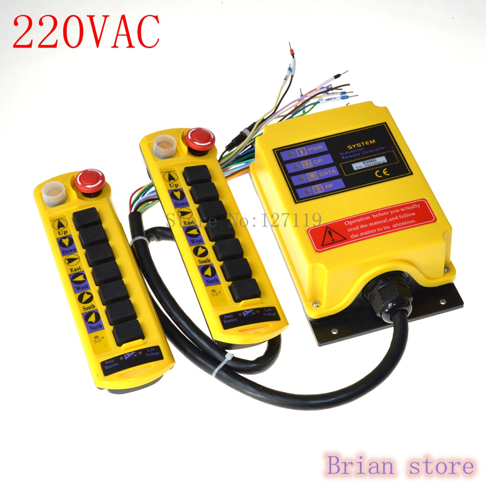 220VAC 1 Speed 2 Transmitter 7 Channel Control Hoist Crane Radio Remote Control System Controller