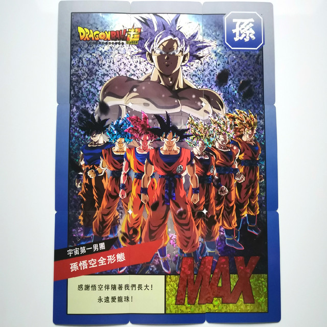 27 шт./компл. супер Dragon Ball-Z ограничено 50 комплектов героев битва карты Ultra Instinct Гоку Вегета игра Коллекция аниме-открытки