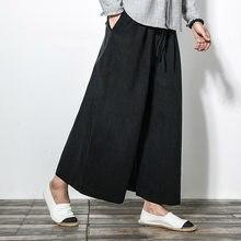 dcab83cc Для мужчин новый хлопок белье Широкие брюки японский Стиль кимоно мужской  моды Повседневное свободные удобные Мотобрюки · Доступно цветов: 3