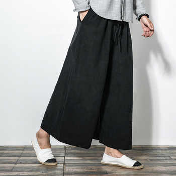 Men New Cotton Linen Wide Leg Pants Japanese Style Kimono Male Fashion Casual Loose Comfortable Trousers Skirt Pant - DISCOUNT ITEM  18% OFF All Category