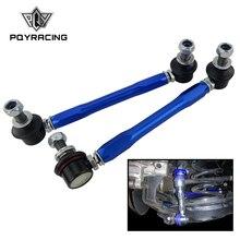 PQY Kit di collegamento terminale barra oscillante regolabile 254mm 305mm per Ford Nissan Volvo PQY SEL27