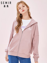 SEMIR Women 100% Cotton Graphic Hooded Jacket Women's Zip Hoodie with Pocket Full-zip Jacket with Lined Drawstring Hood Spring(China)
