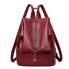 Новинка 2017 года дизайнерские женские тонкие и двойной плечевой сумки дорожные сумки Высокое качество из искусственной кожи школьная сумка рюкзак F093