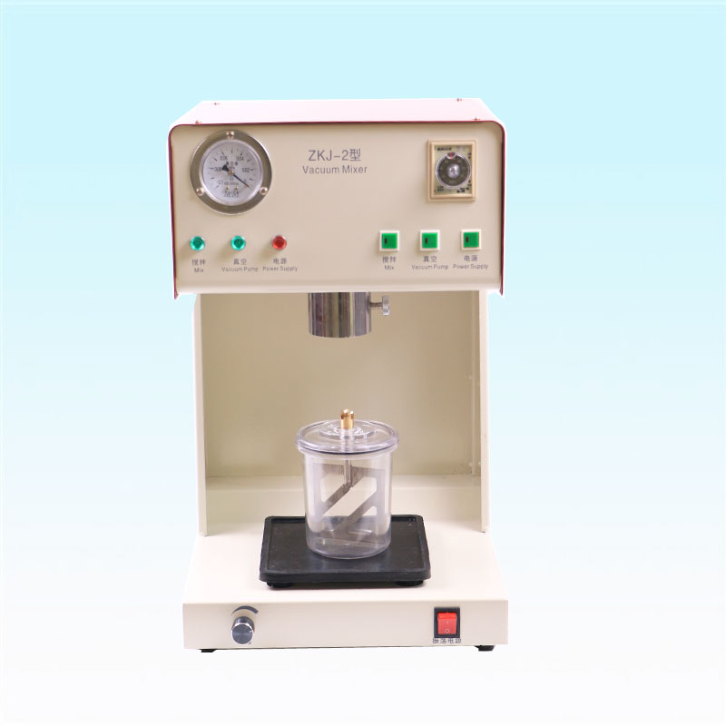 Dental Vacuum Mixer Mixing and Vibrating Investment Materials Dental lab equipment