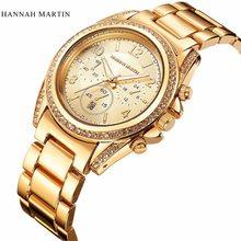 2017 Women Luxury Gold Watches Diamond Analog Display Stainless Steel Elegant Quartz Watch Life Waterproof Good Gift Lady Watch