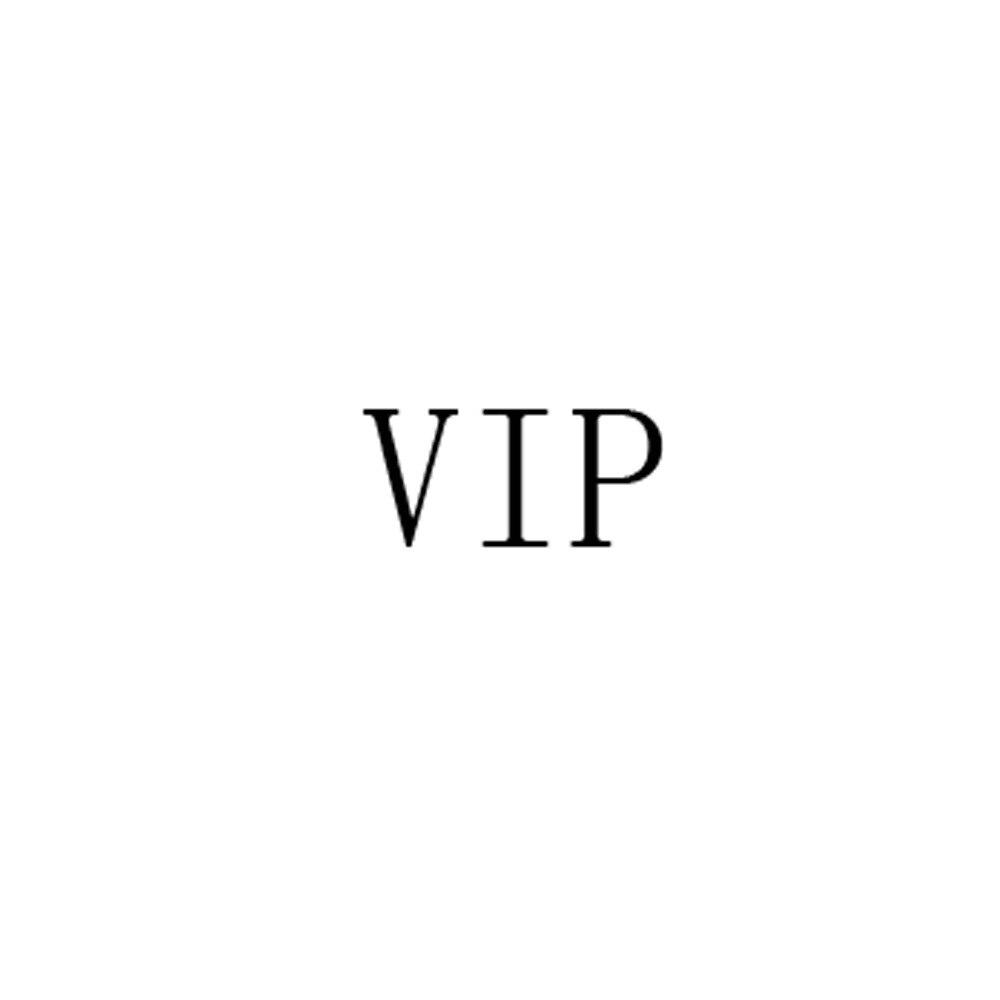 VIP link für LB