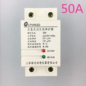 50A auto derivación sobre el protector de voltaje de una sola fase de retardo de protección disyuntor 220 V