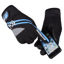 Male Riding Gloves Outdoor Sports Fitnesbike Climbing Gloves Skiing Snowboard Glove Men 3 Colors Sporting Glove