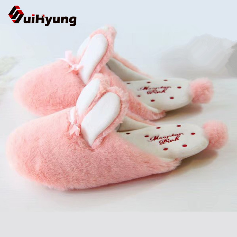 Suihyung Funny Rabbit Shape Women Winter Home Slippers Plush Indoor Floor Shoes Female Warm Furry Soft Bottom Slippers Chinelos suihyung funny rabbit shape women winter home slippers plush indoor floor shoes female warm furry soft bottom slippers chinelos