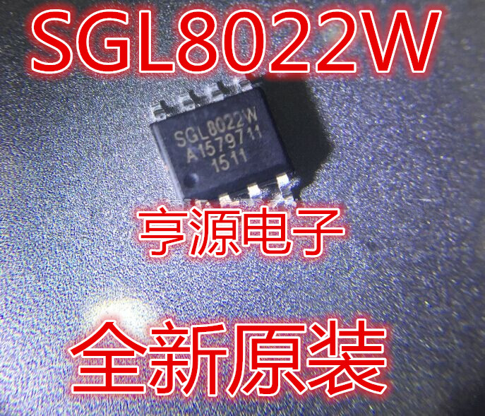 10pcs/lot SGL8022W SOP-8 In Stock