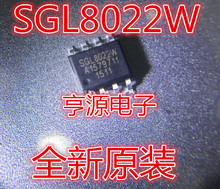 10pcs/lot SGL8022W SOP 8 In Stock