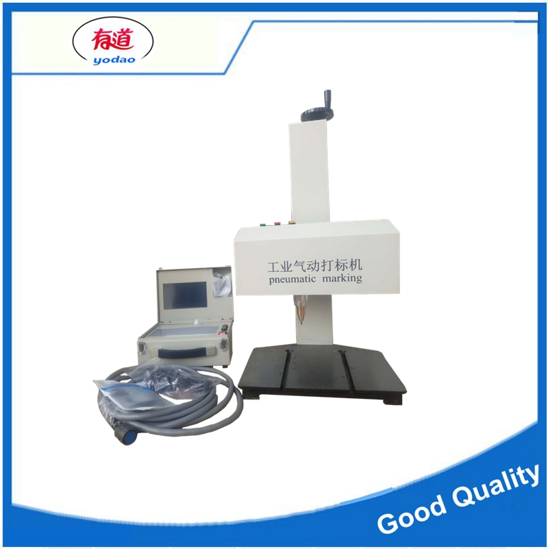 Low cost portable engraving machine, hand held dot pen marking machine for metal stainless steel 180*90mm 110V 220VLow cost portable engraving machine, hand held dot pen marking machine for metal stainless steel 180*90mm 110V 220V