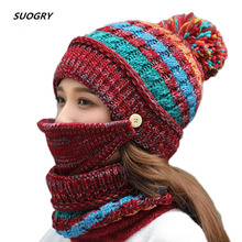 SUOGRY Winter Mask Hat Scarf Set Thick Warm Women Accessories Fleece Inside Knitted 3pcs Riding Hats