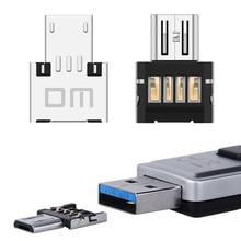 Etmakit Многофункциональный USB кард-ридер Micro USB OTG адаптер поддерживается для Android USB OTG с поддержкой смартфона NK-Shopping