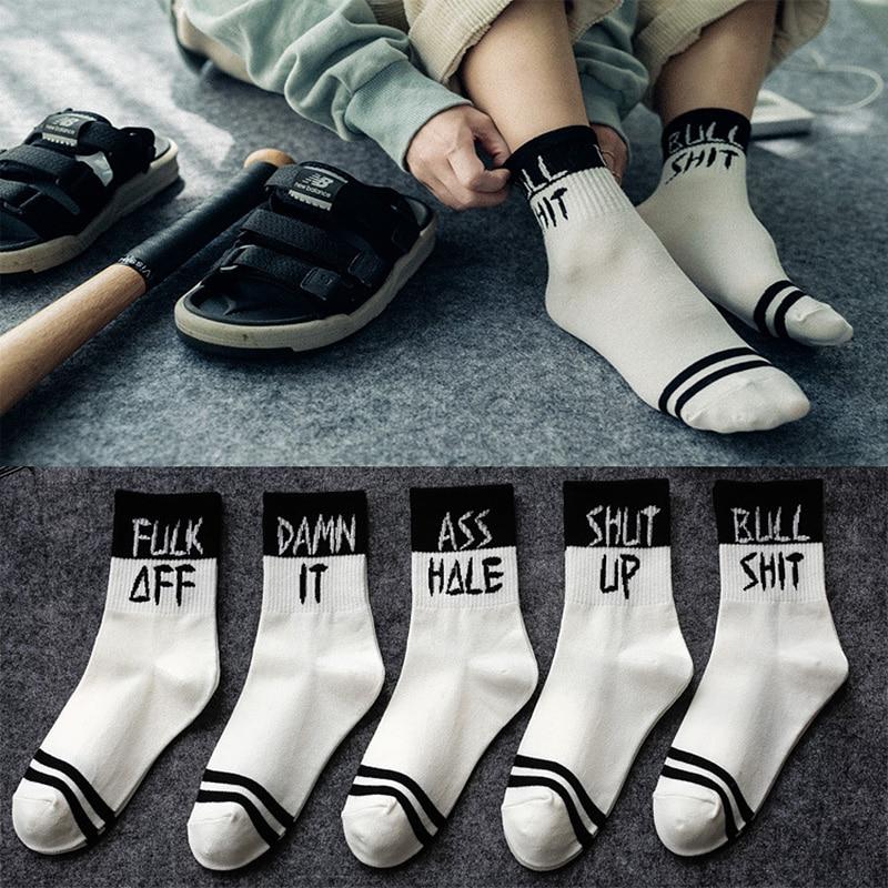 Bull Regal Socks Mens Womens Casual Socks Custom Sports Socks Creative Fashion Crew Socks