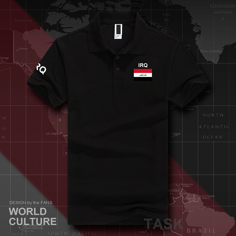 Republic of Iraq Iraqi   polo   shirts men short sleeve white brands printed for country 2017 cotton nation team flag new fashion IR