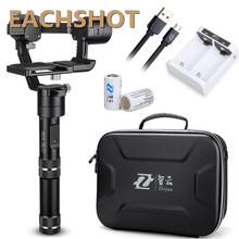 Zhiyun Crane M Handheld Stabilizer Gimbal Support Smartphone Quick Release Adapter Zhiyun M 3 axis Support For Nikon Canon Gopro