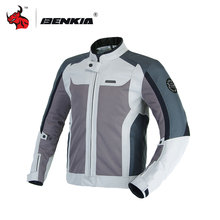 BENKIA Men Gray Racing Windproof Jacket Motorcycle Racing Winter Jacket S-XXXXL SIZE Black And Grey