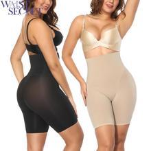 WAIST SECRET Women High-Waist Smooth Shapewear Underwear Abdominal pants Slimmer Shorts Control Panties Seamless Thigh Slimmers