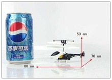smallest RC helicopter Wholesale New Amazing ! RC Plane remote control helicopterrc helicopter Children toys