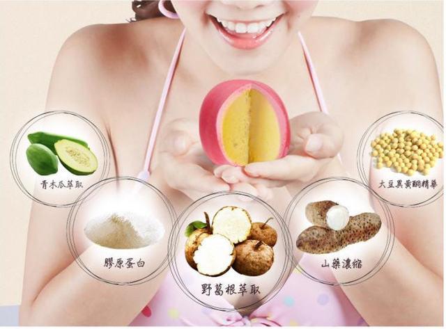 Japão MUST UP Mama açúcar Verde Mamão Pueraria Promover Mama yam Geléia Real Busto-IvyMaison o novo açúcar simples mama