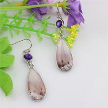 цены на Vintage Texture Water Drop Shaped Natural Purple Stone Push Back Drop Earrings For Women Silver Color Plated  в интернет-магазинах