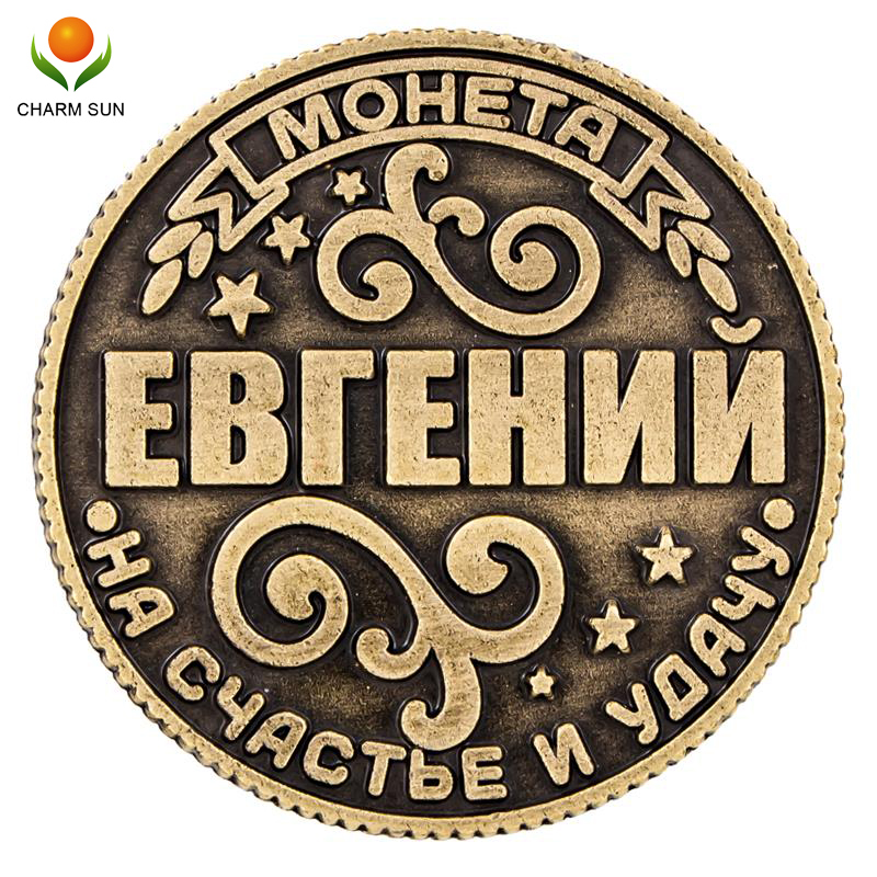"""prijs oude gouden munt op het substraat """"Eugene"""", 2,5 cm Russische geslachtsmunt"""