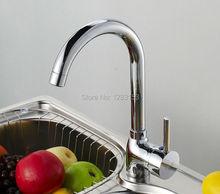 Hohe Qualität Mischbatterie Küchenarmatur Wasserhahn Waschbecken Wasserhahn Kalt und heißen Becken Wasserhahn Kostenloser Versand