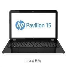 Laptop palmrest For HP pavilion 15-b117sp 15-b121el 15-b196sl 15-b147ef 15-b183eg 15-b148ef red