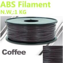 Кофе цвет 3d пластиковые накаливания abs 1.75 мм impressora 3d filamento abs высокого качества 3d ручки пластиковые abs нити 1.75 мм 1 кг