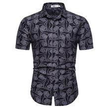 цена Hawaiian Shirt Social Plaid Fashion Hawaiian Style Men's dress Shirts Short sleeve Camisa masculina Casual Summer Blouse Men New