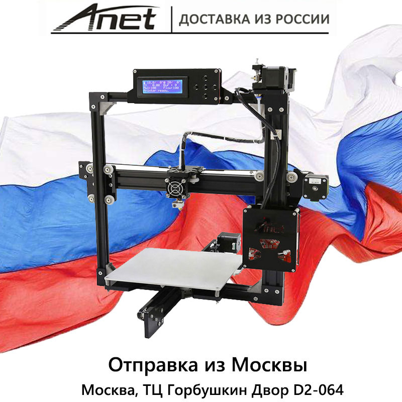 Original Anet A2 3D printer Prusa i3 reprap ANET A6/A8 SD card PLA plastic as gifts/ PLA! ABS!/express shipping from Moscow additional soplo nozzle 3d printer kit new prusa i3 reprap anet a6 a8 sd card pla plastic as gifts express shipping from moscow