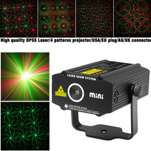 ESHINY Mini 4 patterns Whirlwind Red Green Laser Projector Disco Bar Xmas DJ Club Family Party Lighting Stage Lights Show N75B27