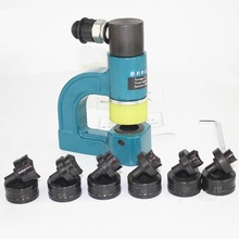 SYD-32F Split type Hydraulic cable bridge hole puncher 10-32mm 2.5mm below  6 tons of output
