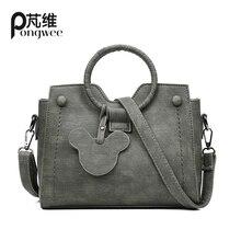 PONGWEE Mode Pu-leder Damen Handtasche Hohe Qualität Armband Top Elegante handtasche Bolsas Femininas kanal tasche