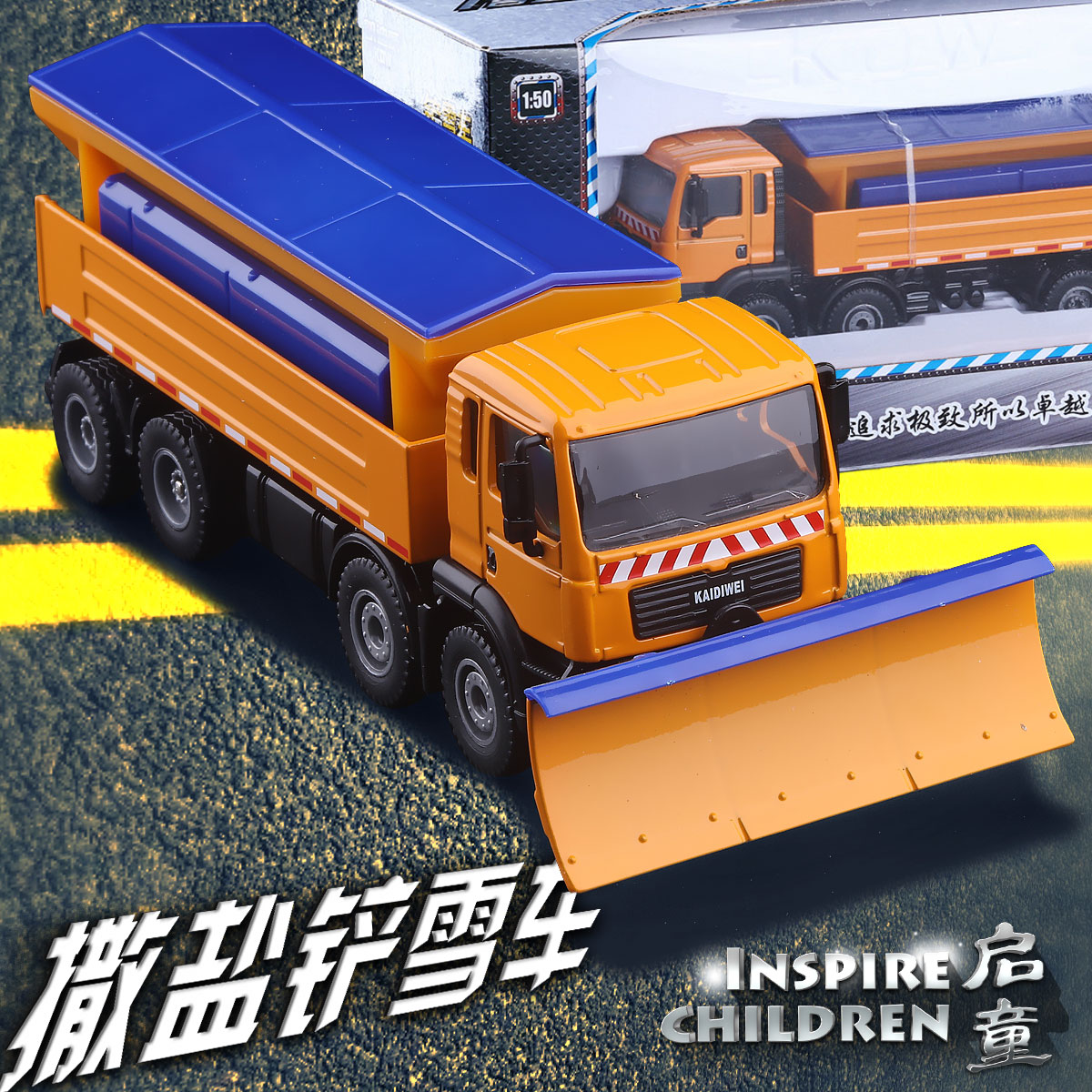 Snow Removal Vehicles Alloy Engineering Car Model Of Primary Mazda T3500 Fuse Box Special Toy