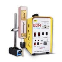 EDM 8C портативный edm машины Инструмент обработки/бурения на крупных деталей легко