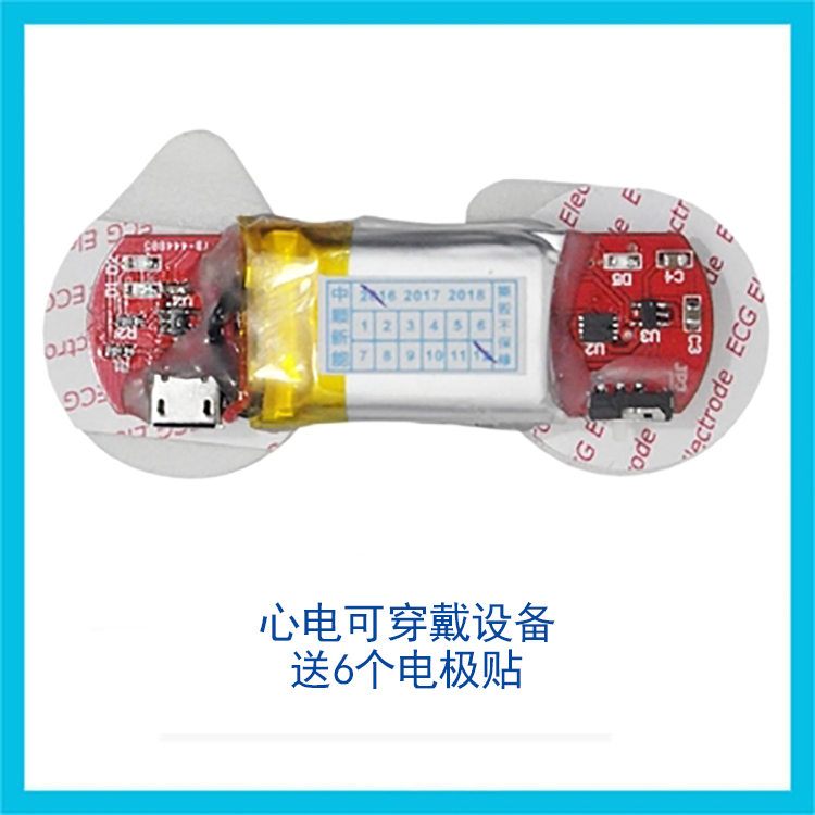 BMD101 ECG ECG Chest Electronic Development Kit, Biofeedback Sensor Heart Rate HRV Wearable Device ad8232 ecg and heart rate hrv acquisition development board bluetooth 4 acquisition monitoring sensor module