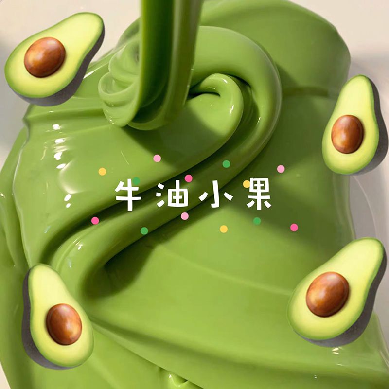 Happy Monkey 110ml/240ml Avocado Fluffy Slime Toys New Anti-Stress Green Clear Slime Gift Toy For Kids Children Adults