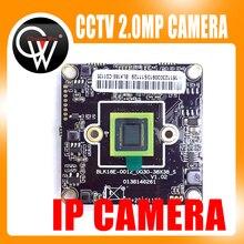 IPC 720P 1/3″ SONY IMX225 sensor Hi3518 CCTV IP Camera Module Board for cctv ip camera