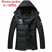 2017 NEW Men S Winter Hooded Packable Down Jacket Insulated Puffer 90 White Down Jacket Men