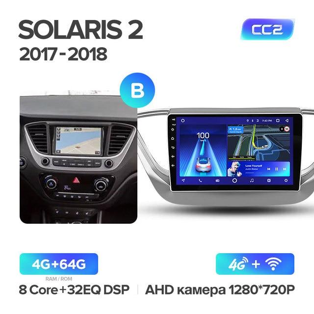 Solaris 2 CC2 64G B