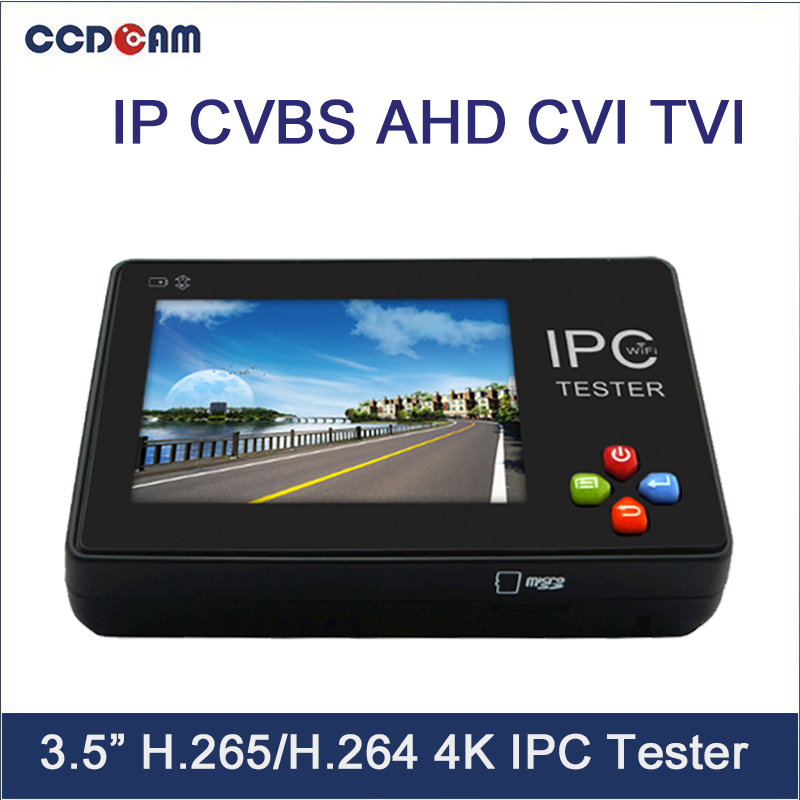 CCDCAM 3.5inch Touch Screen IP Camera /Analog Camera CCTV Tester With Video Record, WIFI 12V 1A Output 8GB SD cards