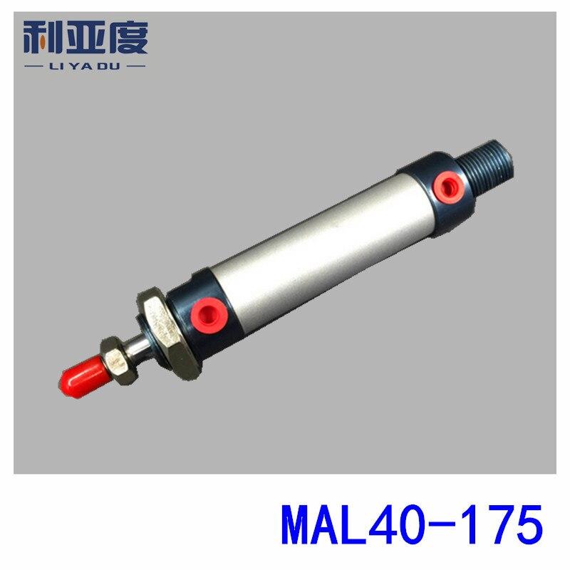 MAL40x175 Aluminum alloy mini cylinder  MAL40-175 Pneumatic components 40mm bore 175mm storkeMAL40x175 Aluminum alloy mini cylinder  MAL40-175 Pneumatic components 40mm bore 175mm storke