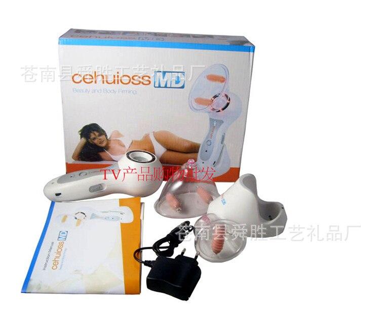 5 pcs cehuioss MD Massager DHL shipping