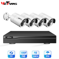 Wetrans Security Camera Systems POE 1080P IP Camera 4CH NVR Kit CCTV System 2MP Outdoor Night Vision Onvif Home Surveillance Kit