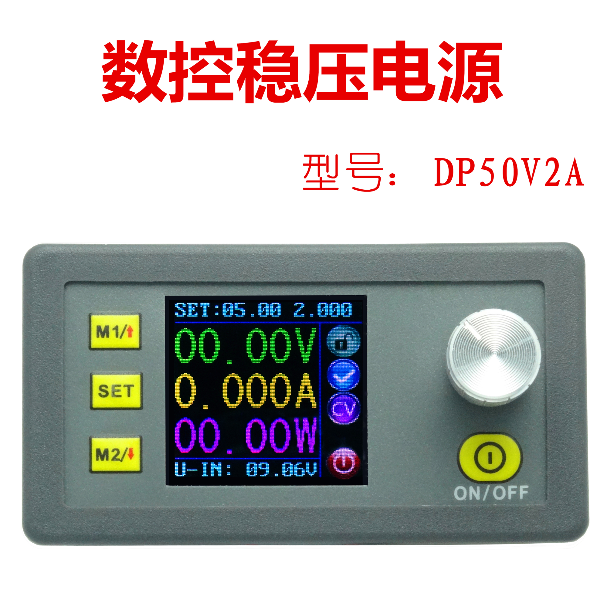 DP30V5A NC DC power adjustable step-down module integrated voltmeter ammeter display diy kit dc dc adjustable step down regulated power supply module belt voltmeter ammeter dual display