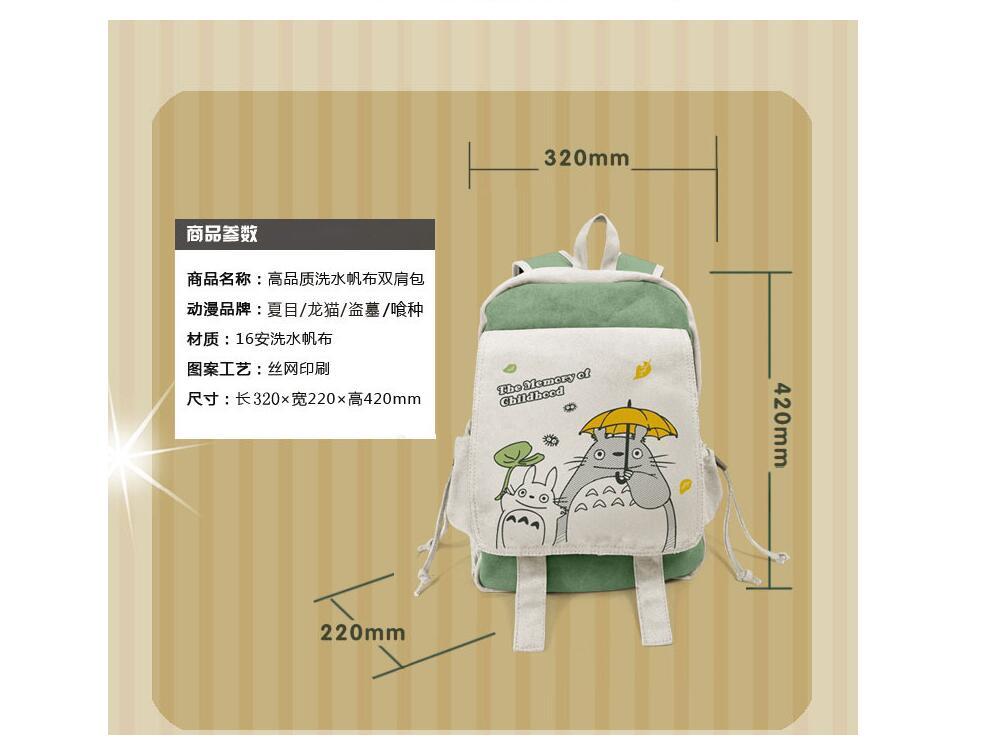 bolsa de ombro Item Comprimento : 33 CM